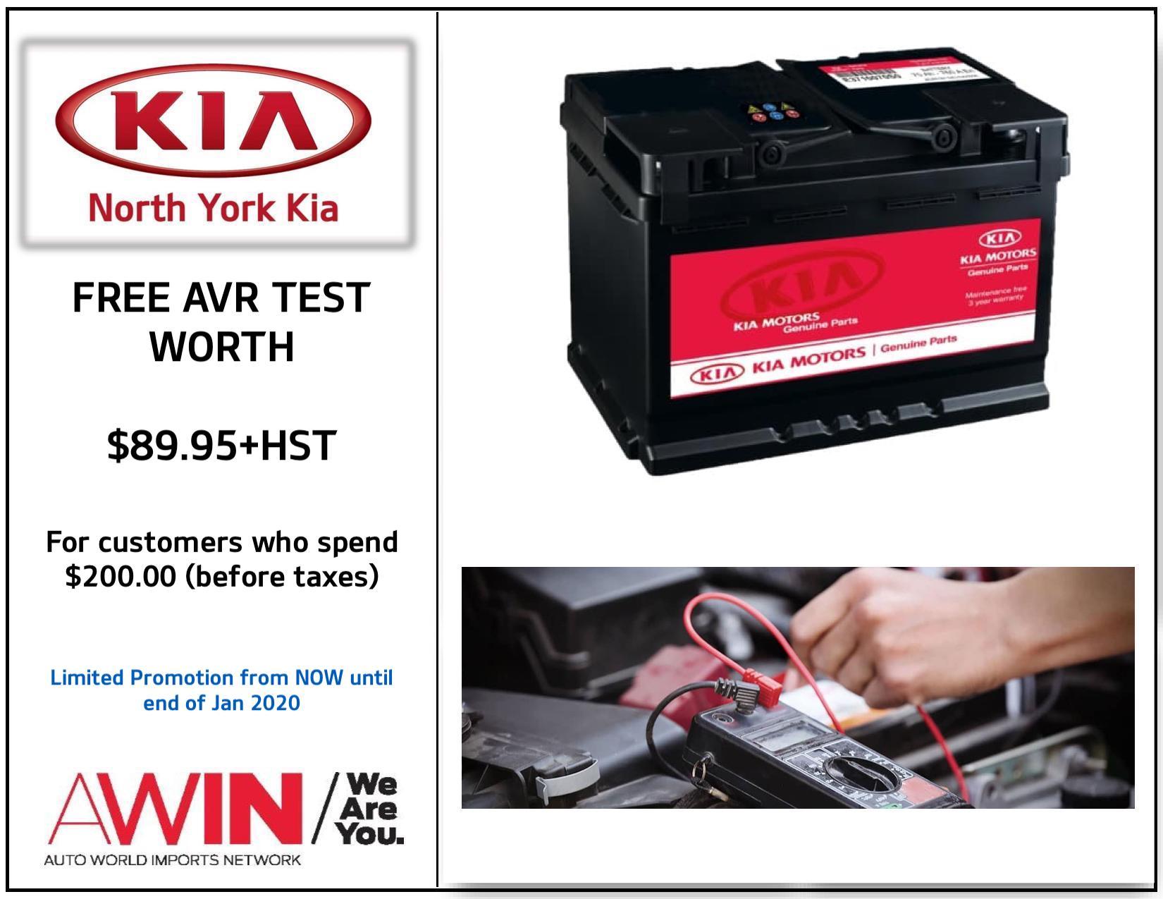 Free AVR Test
