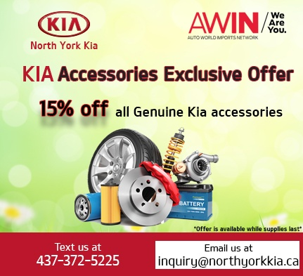 Kia Accessories Exclusive 15% Off